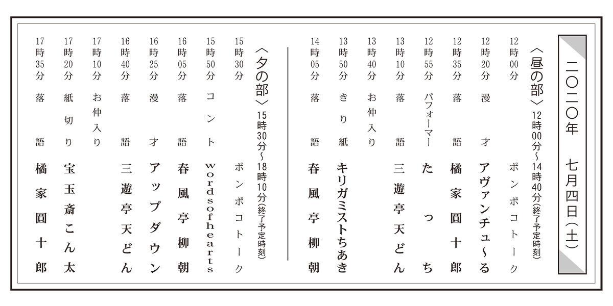 bangumi_25.jpg