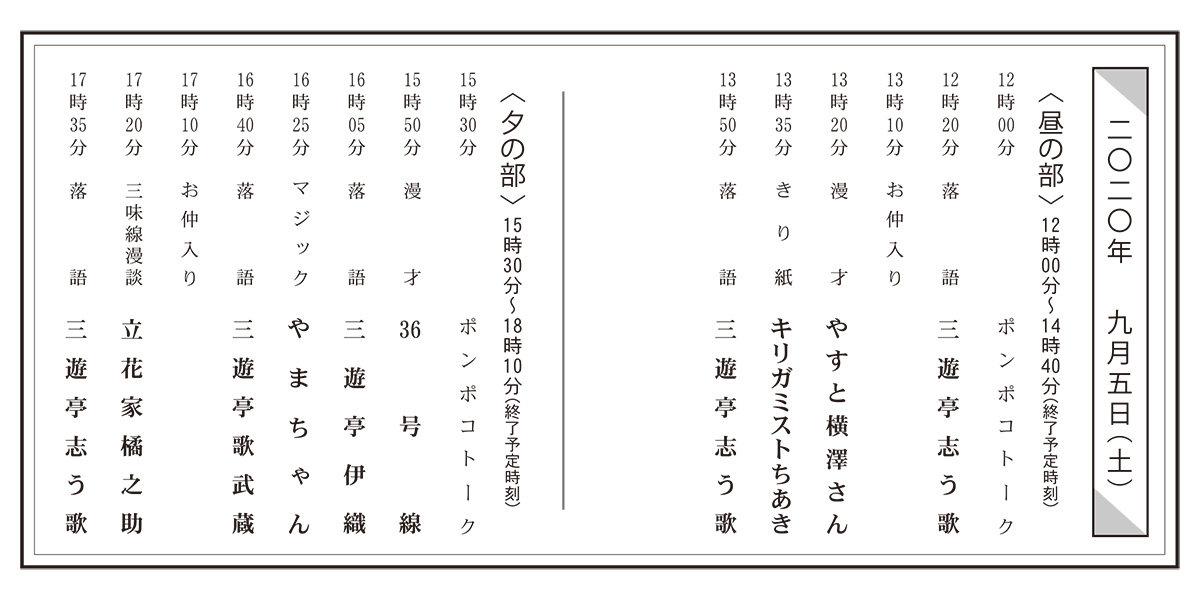 bangumi_26.jpg