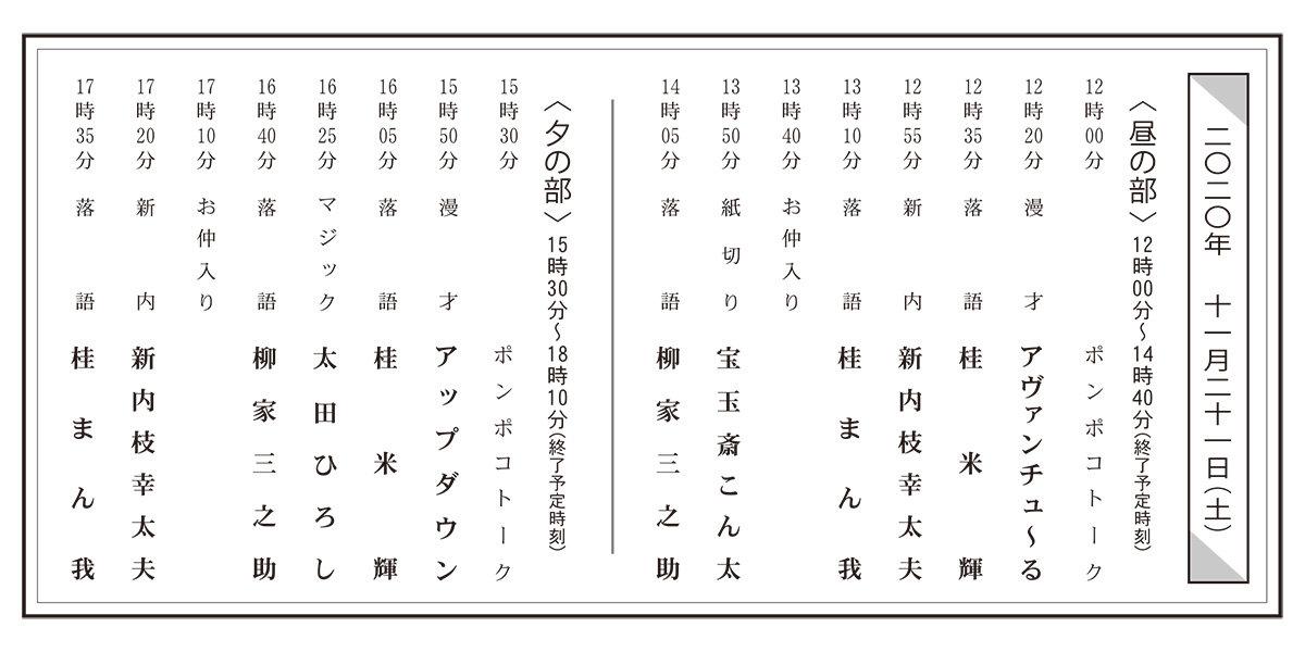 bangumi_27.jpg
